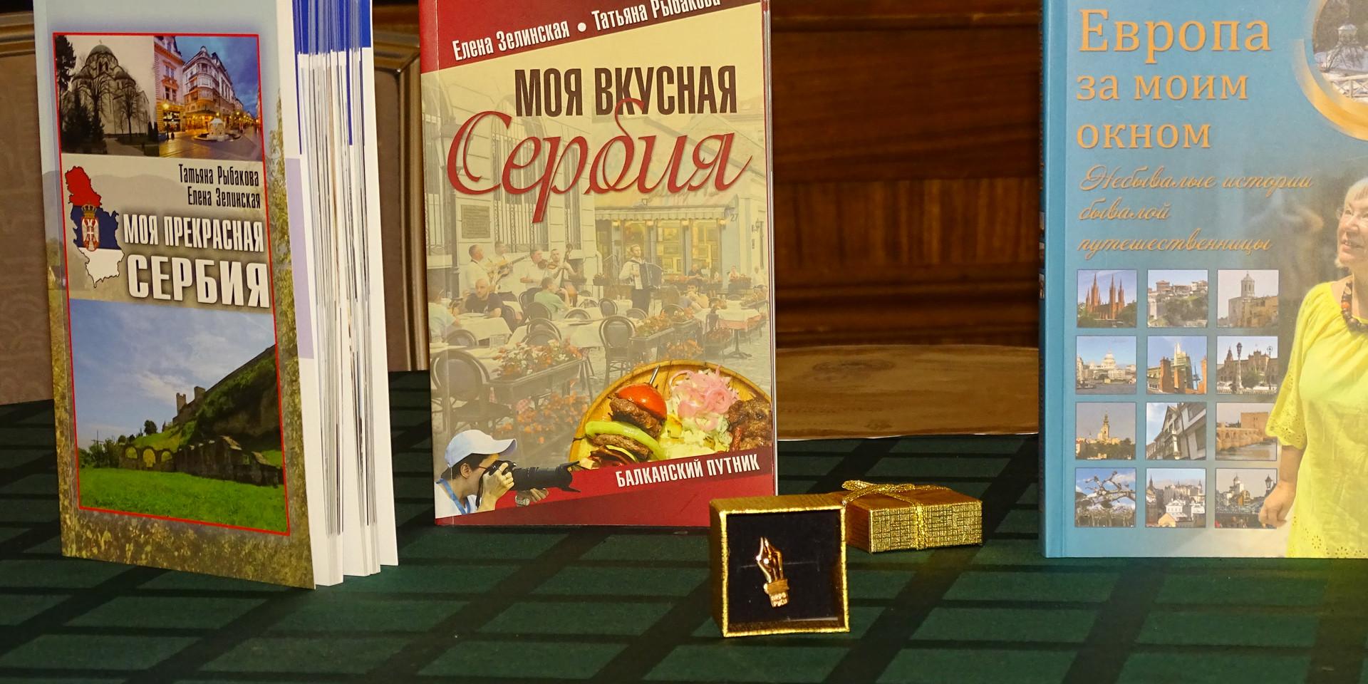 Маленький Балканский вечер в Доме Актера