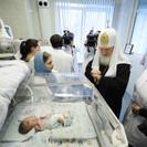 РПЦ предлагают запретить аборты женщинам с хорошим достатком