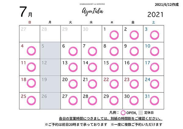 202006以降カレンダー (8).jpg