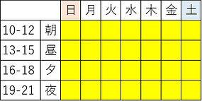 フルタイム解説.jpg