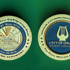 City Of David Challenge Coin