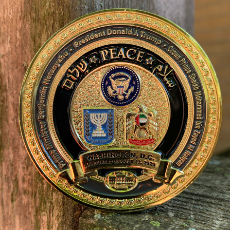 Abraham Accords Challenge Coin