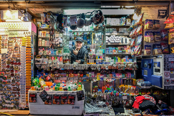 Street Vendor, NY, É-U