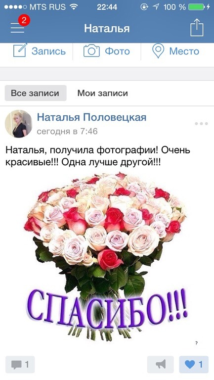 otzyv_Natalia_oleynikova_1.jpg