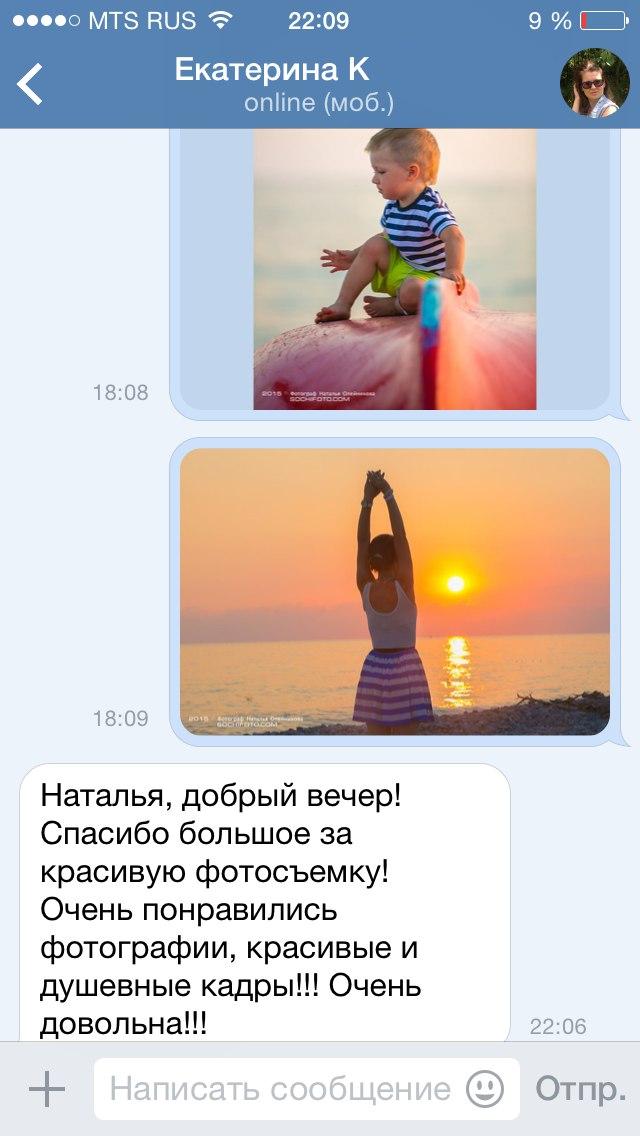 otzyv_Natalia_oleynikova_9.jpg