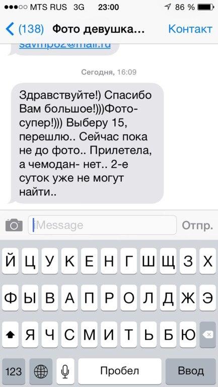 otzyv_Natalia_oleynikova_4.jpg