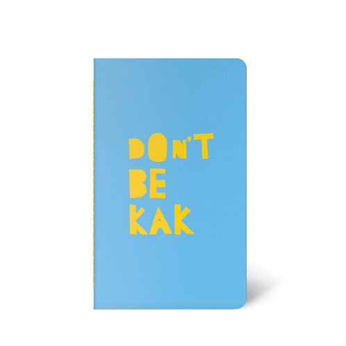 Don't Be Kak Notebook 2-Pack