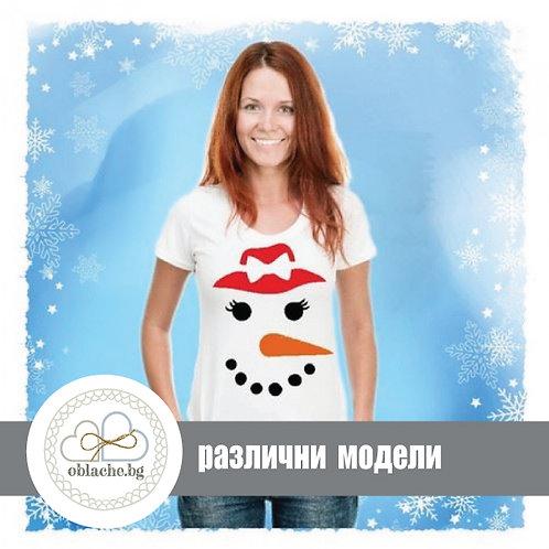 Дамска Коледна тениска