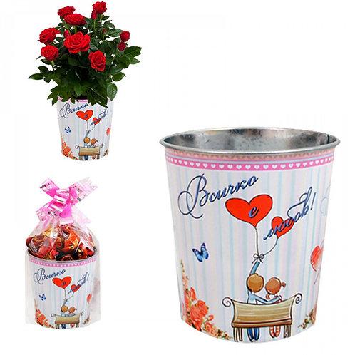 Кашпа с послание 'Всичко е любов' -  с цвете или бонбони