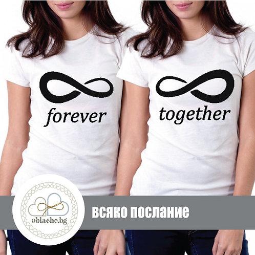 Тениски за сестри/приятелки/роднини (всяко име)