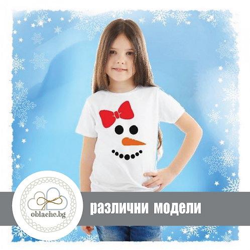 Детска Коледна тенискa