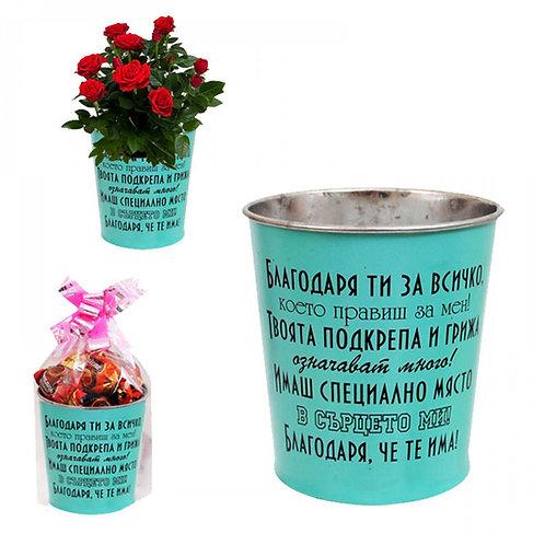 Кашпа с послание 'Благодаря' (зелена) -  с цвете или бонбони