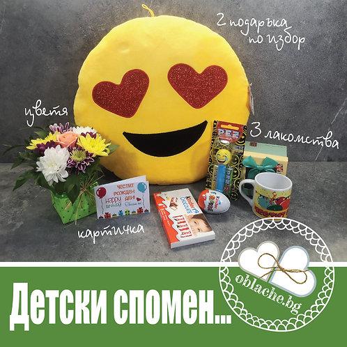 ДЕТСКИ СПОМЕН -  3 лакомства, 2 подаръка, картичка и цветя по Ваш избор