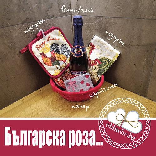 ЕДНА БЪЛГАРСКА РОЗА - Вино/алтернатива, 2 подаръчета, картичка, панер