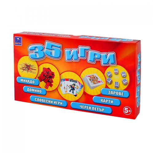 Занимателни игри 35 в 1