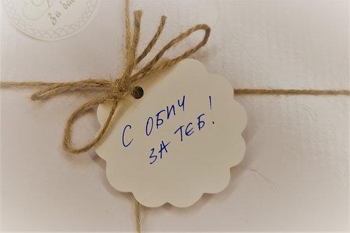 Облаче по поръчка за А.А. - за 9ти декември (сряда)