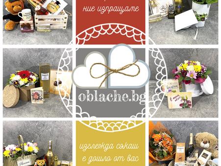 Абитуриентски бал с oblache.bg