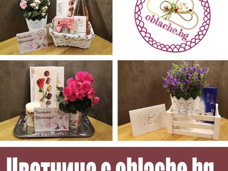 Последен ден за поръчки за Лазаровден и Цветница