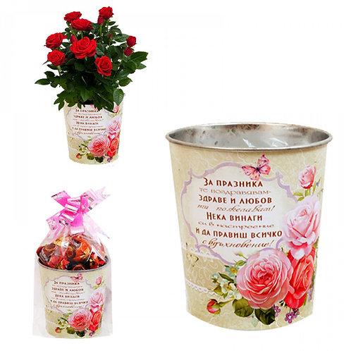 Кашпа с послание 'За празника...' (розова) -  с цвете или бонбони