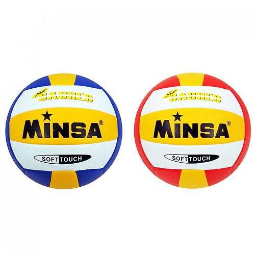 Волейболна топка - кожа
