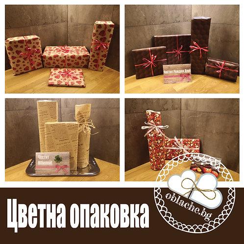 Цветна подаръчна опаковка на продукт