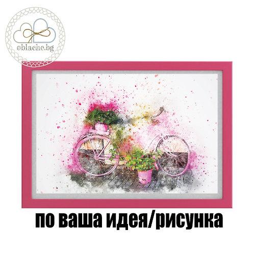 Картина в рамка 21х30см (А4)
