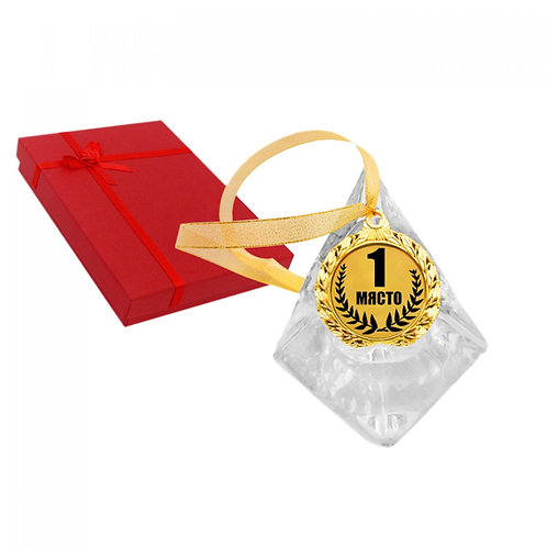 Метален сувенир - медал 1/2/3 място
