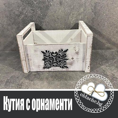 Дървена кутия с орнаменти