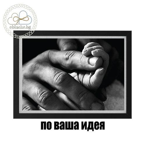 Черно-бяла фотографска снимка в рамка 21х30см (А4)