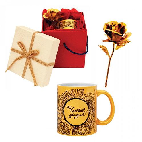 """Златен подаръчен комплект """"Честит Празник"""""""