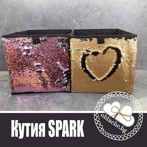 Кутия SPARK
