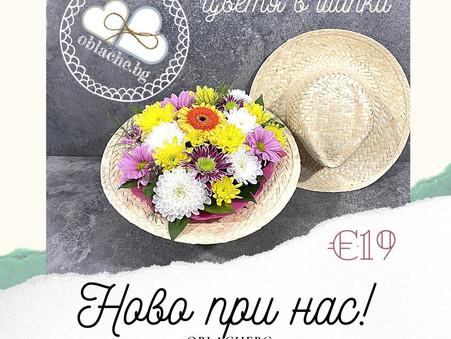 НОВО - Цветя в сламена шапка