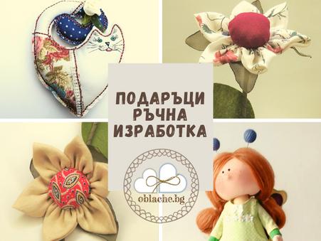 Ръчно изработени и рисувани подаръци