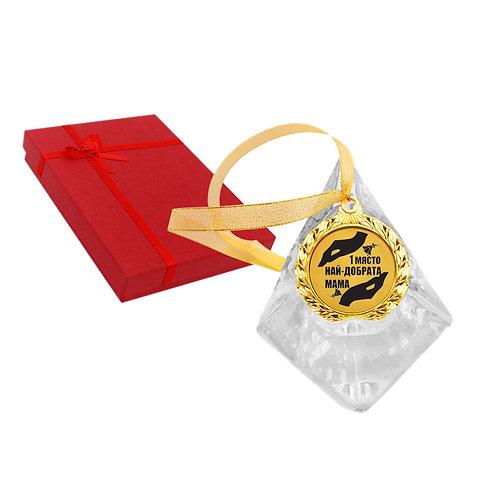 Метален сувенир - медал