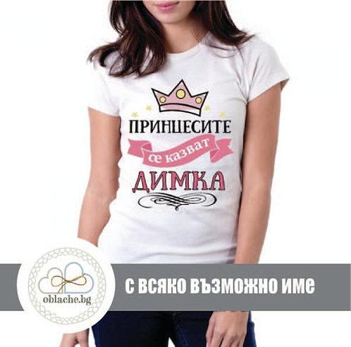 Тениска за рожден ден (големи размери/ различни цветове и модели)