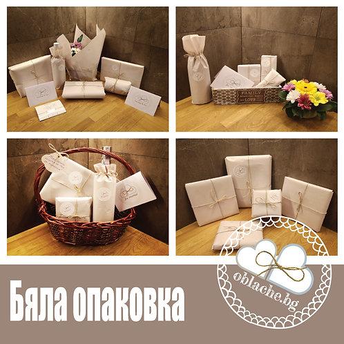 Бяла опаковка на индивидуален продукт