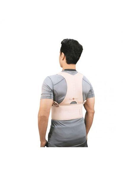 Унисекс магнитен колан за гръб - за изправяне на стойката и срещу болки в гърб