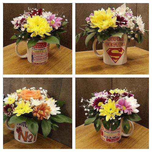 Чаша пълна с цветя (различни чаши за различни поводи)