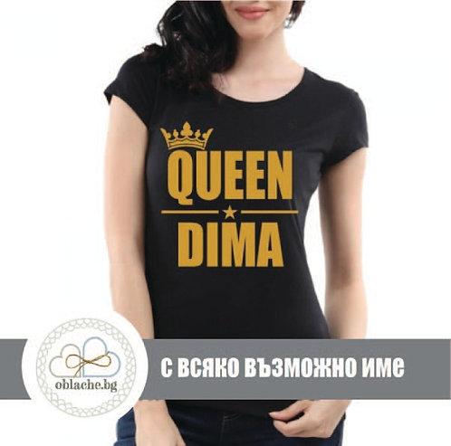 Тениска със смешки ( и големи размери/ различни цветове и модели)