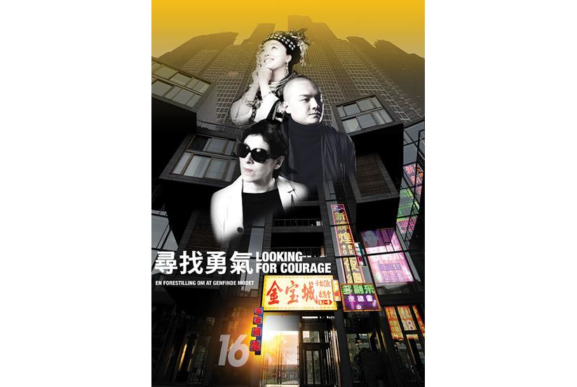 LFC_Poster_web.jpg