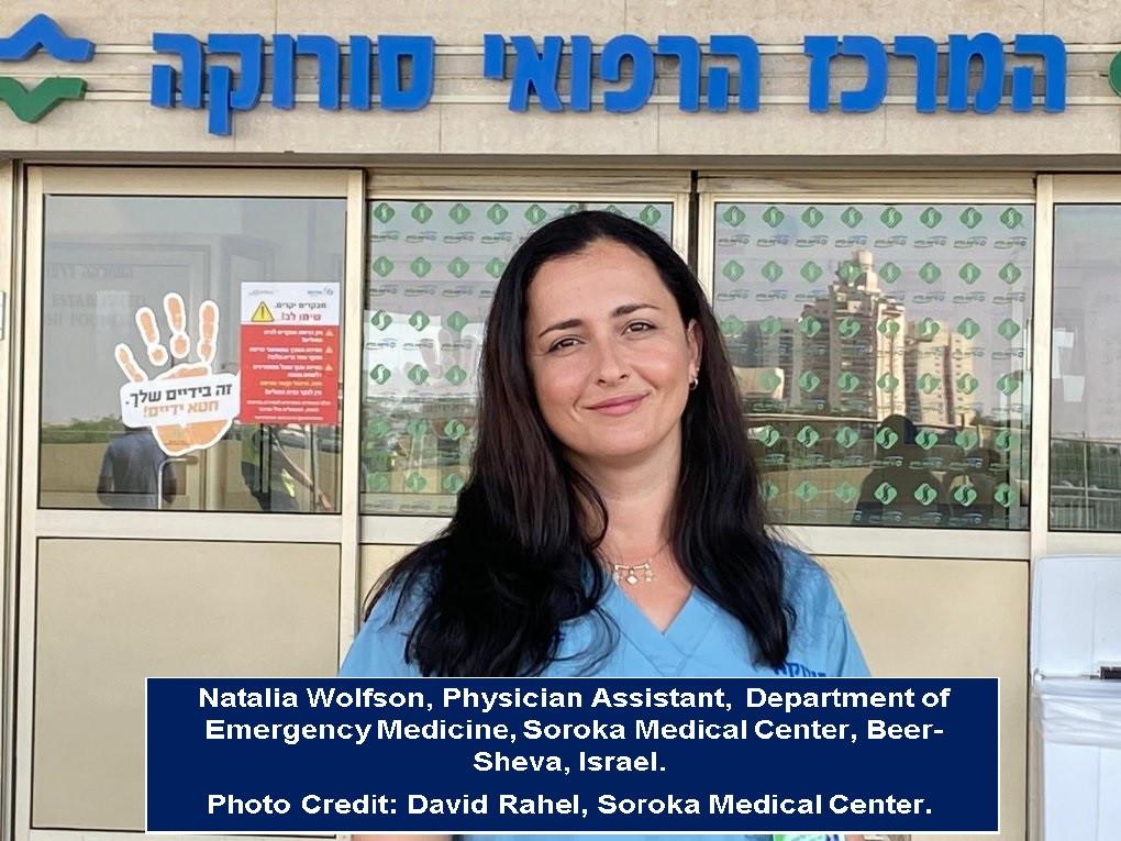 Natalia Wolfson, PA, SMC.jpg