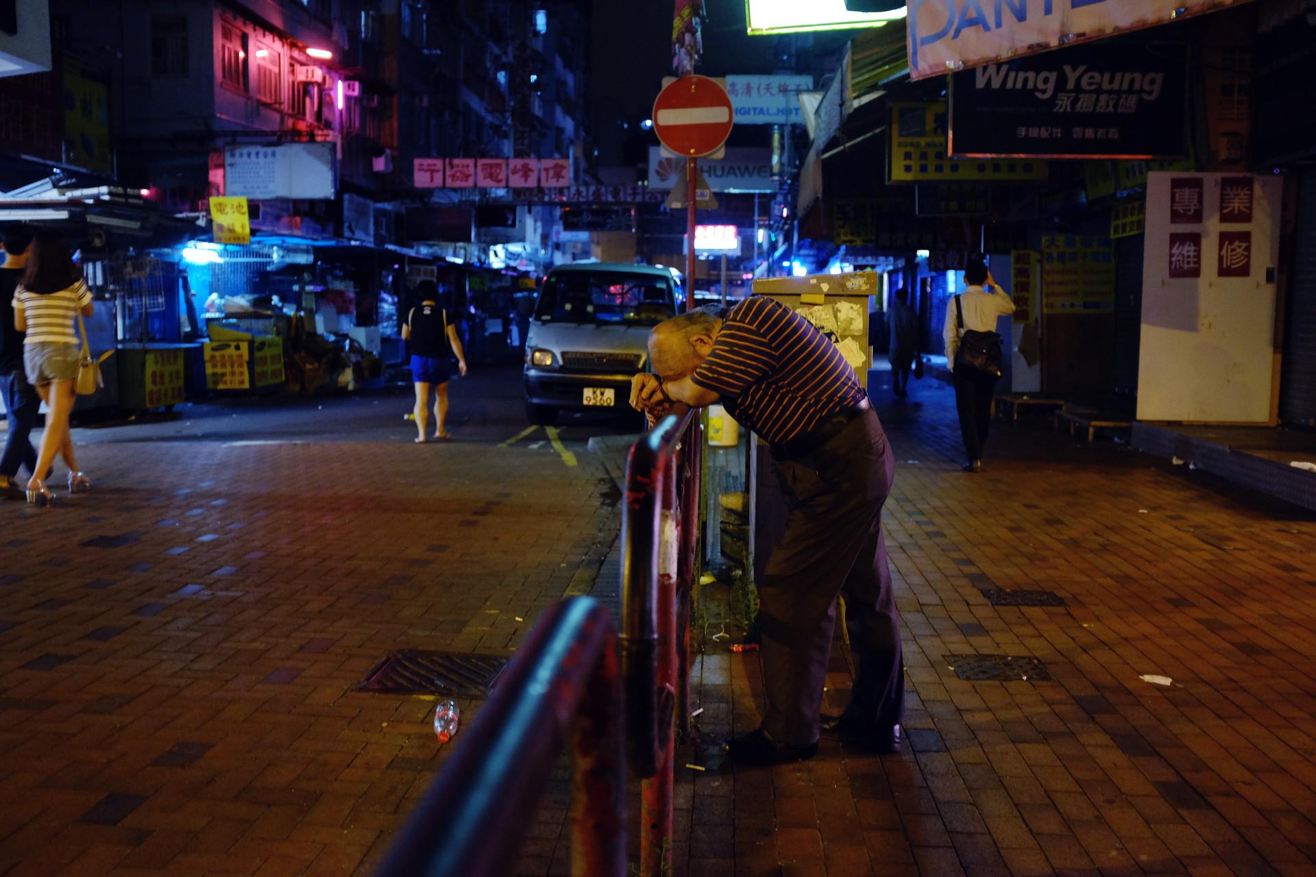 Hong Kong / 2016