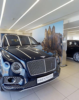 Show-room-Bentley-10112017_011013 (1).jp