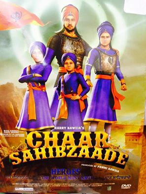 Chaar Sahibjade Movie