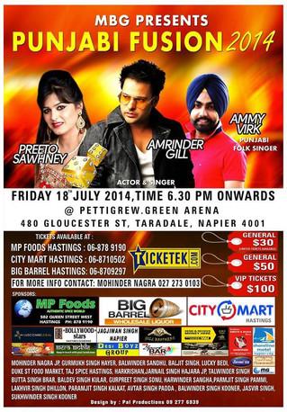 MP FOODS  going to organize Punjabi Fusion event at Pettisgrew Arena