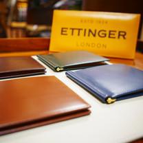 Ettinger