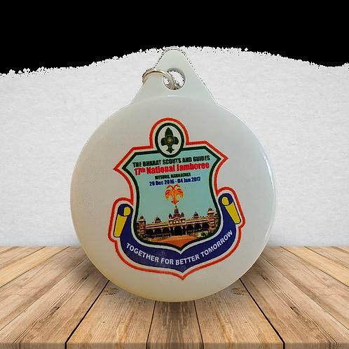 17th National Jamboree Emblem