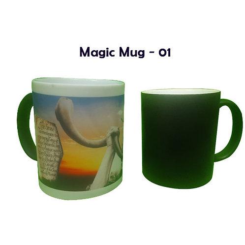 Scouting Sunrise Day Magic Mug 01