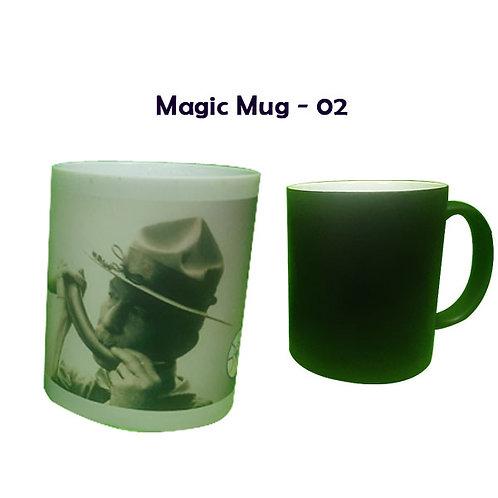 Scouting Sunrise Day Magic Mug 02