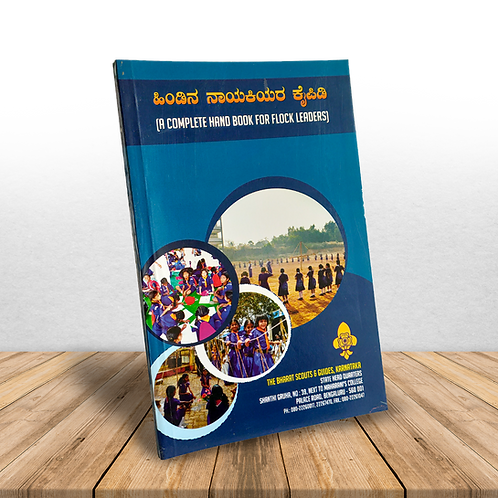 Handbook for Flock Leaders